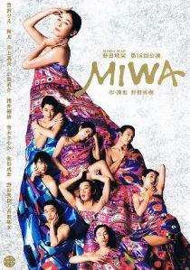 miwa-1_x