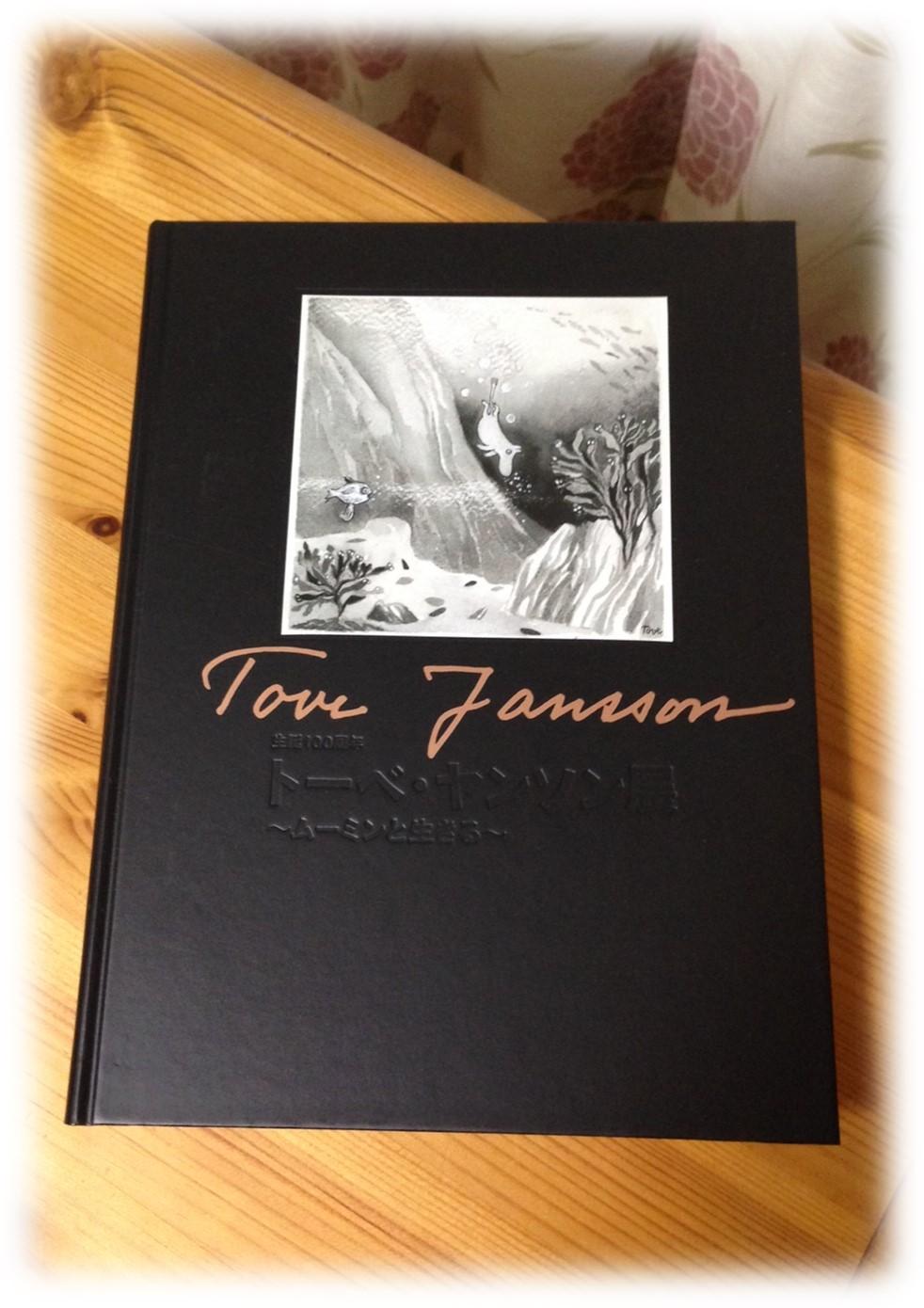 トーベ・ヤンソンの画像 p1_13