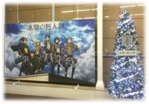 巨人展クリスマス_x