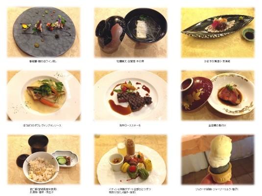 マイユクール夕食2014.12.31
