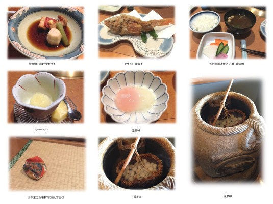 せのうみ夕食2