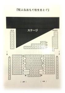 kyoujinzaseki