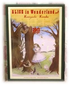 Aliceポスター2