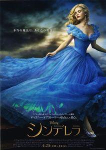 Cinderella_2