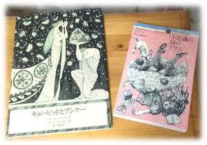 カイン展BOOK