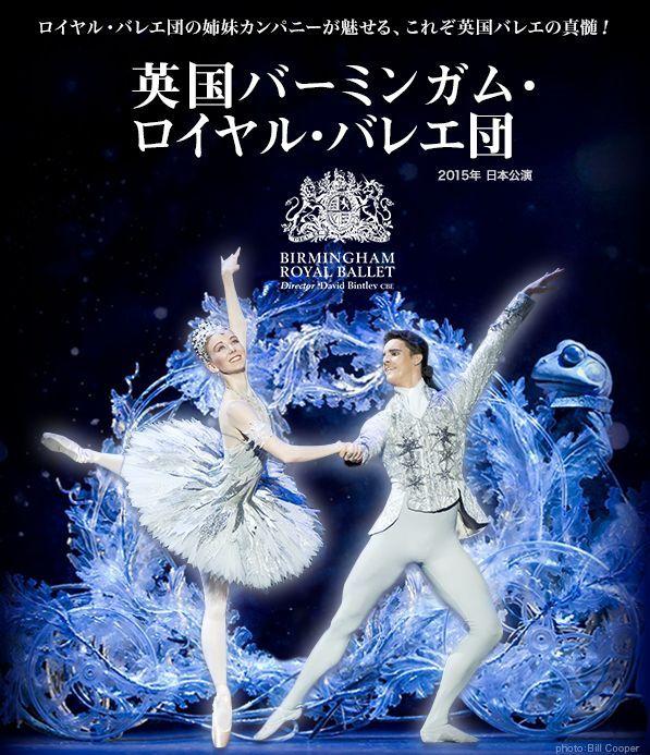 バレエの画像 p1_18