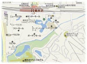 軽井沢プリンスショッピングプラザmap1