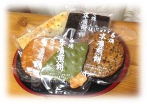 加賀屋手焼き煎餅