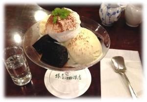 珈琲ゼリー&アイスクリーム