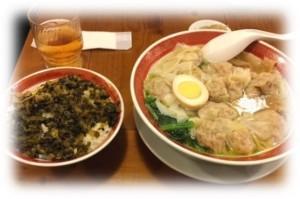 広州市場ワンタン麺