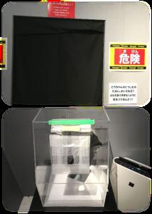 クレヨンしんちゃん展2