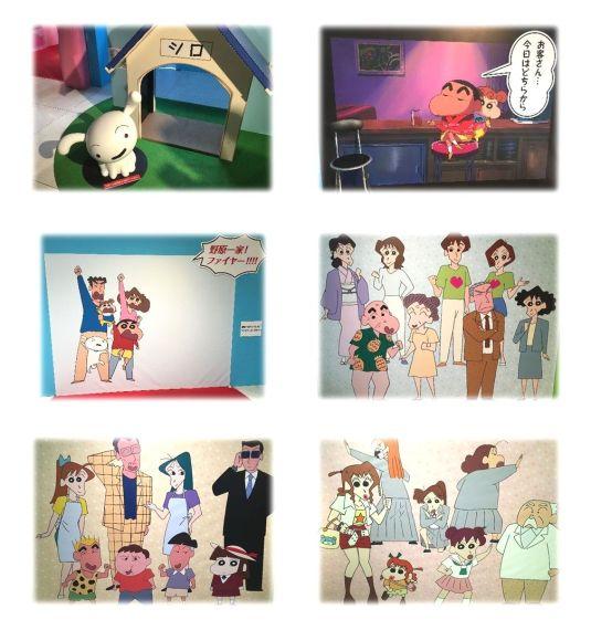 クレヨンしんちゃん展5