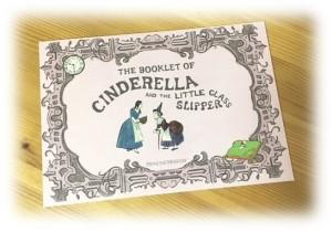 シンデレラの世界展図録