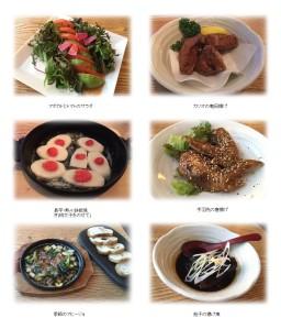 藤次郎晩御飯