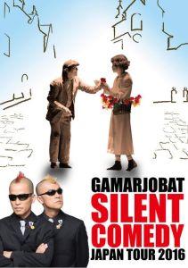silentcomedy japan tour2016