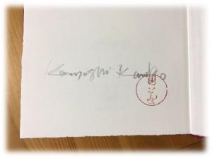 Alice特装本サイン